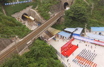 Completion of New Baishatuo Tunnel marked in SW China's Chongqing