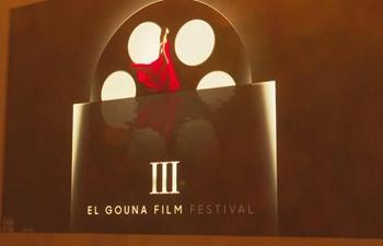 3rd edition of El Gouna Film Festival kicks off in Egypt