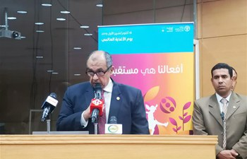 FAO in Egypt marks World Food Day