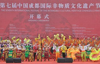 7th Int'l Festival of Intangible Cultural Heritage held in Chengdu