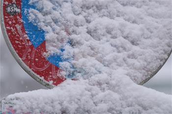 Snowfall hits Sljeme mountain in Zagreb, Croatia