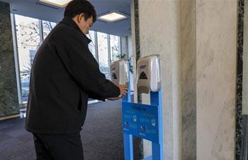 Precaution measures against novel coronavirus taken at UN headquarters