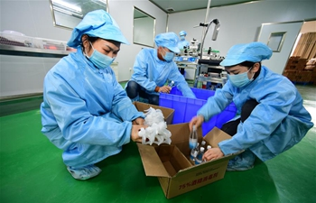 Workers return to work at poverty alleviation workshops in Guizhou