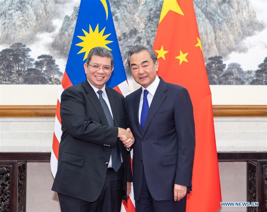 CHINA-BEIJING-WANG YI-MALAYSIAN FM-MEETING (CN)