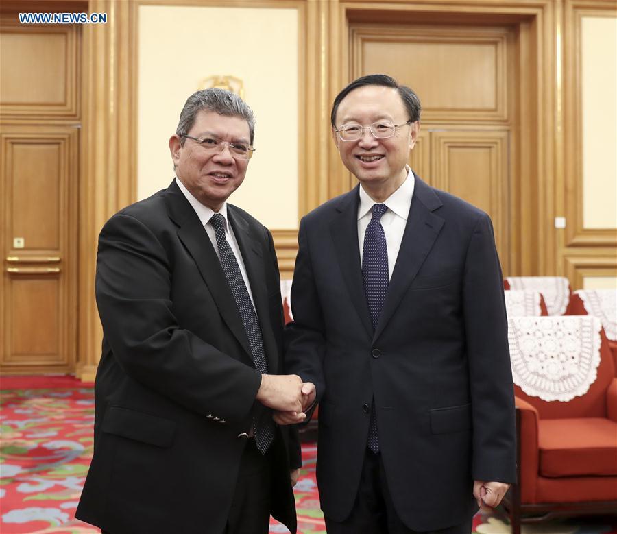CHINA-BEIJING-YANG JIECHI-MALAYSIAN FM-MEETING (CN)