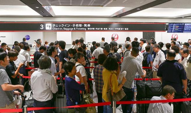 16 dead, 26 missing in wake of powerful earthquake striking Japan's Hokkaido