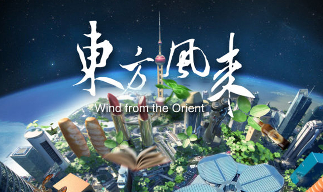 Wind from the Orient