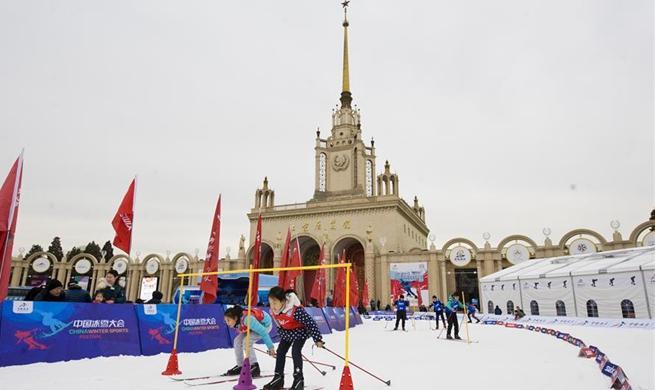 1st China Winter Sports Festival kicks off at Beijing Exhibition Center