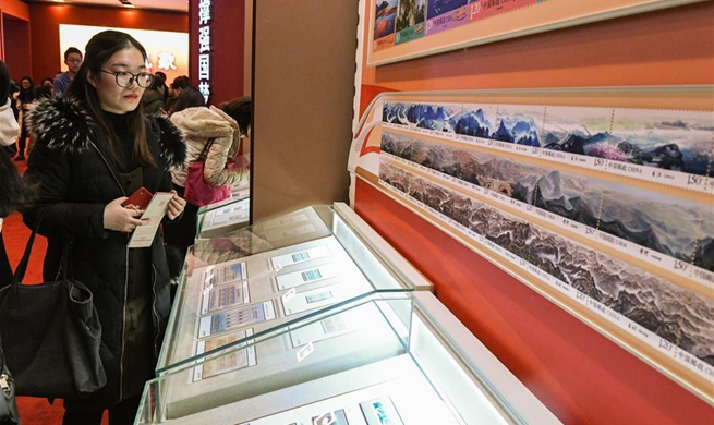Exhibition to commemorate China's reform and opening-up receives over 1.85 mln visitors