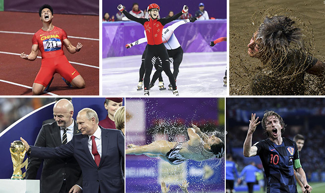 Xinhua sport pictures of the year