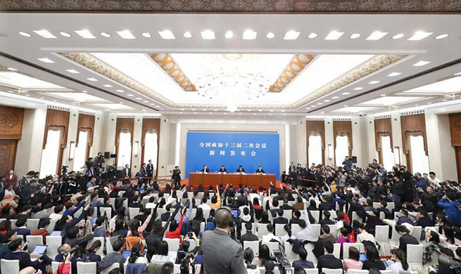 China's top political advisory body holds press conference ahead of annual session