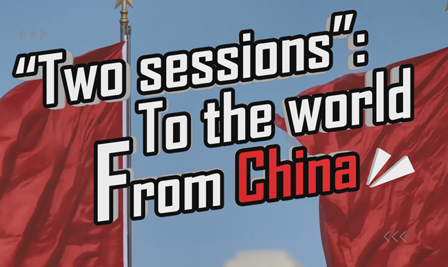 """""""Two sessions"""": To the world, From China"""