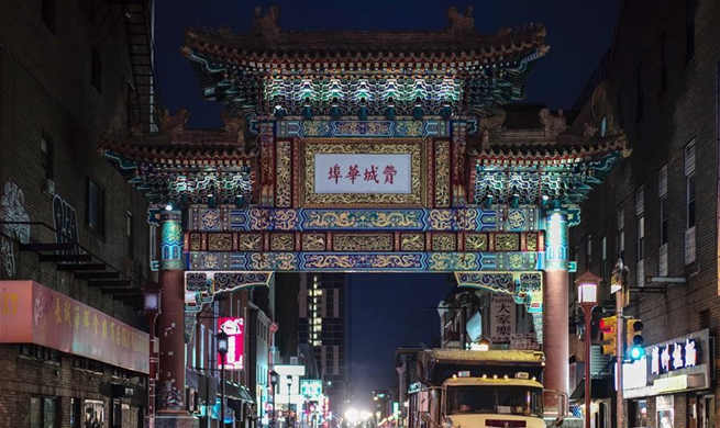 """Feature: 40 years on, """"sisterhood"""" between Tianjin, Philadelphia stands ever stronger"""
