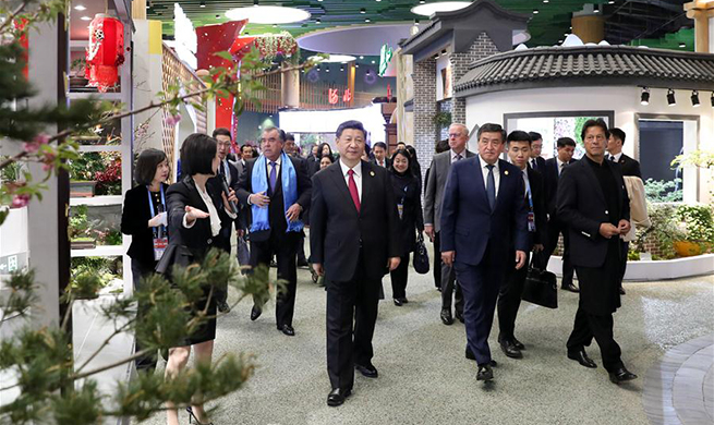 Xi, foreign leaders tour horticultural exhibition
