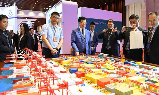 World Ports Conference opens in Guangzhou