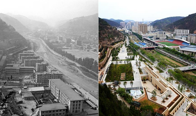 Great changes have taken place in China's former revolutionary base Yan'an