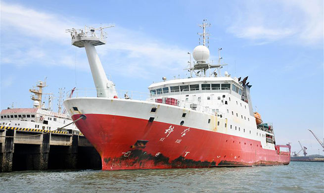 Chinese research vessel departs for seamounts in Mariana Trench