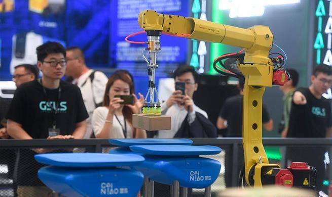 2019 Global Smart Logistics Summit held in Hangzhou