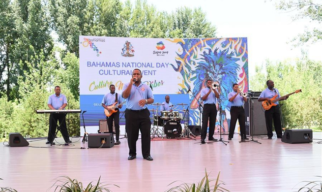 Bahamas National Day event held at Beijing Int'l Horticultural Exhibition