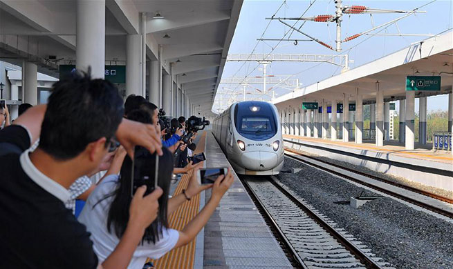 Beijing-Caofeidian bullet trains starts operation