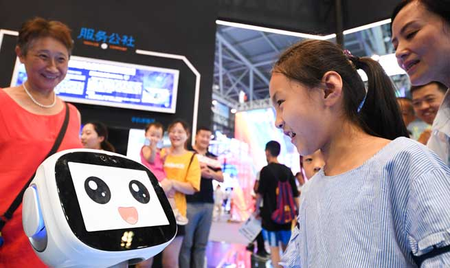 2019 Smart China Expo opens to public for free