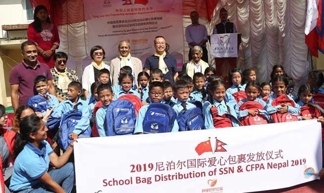 Nepal's deaf students receive donation from China
