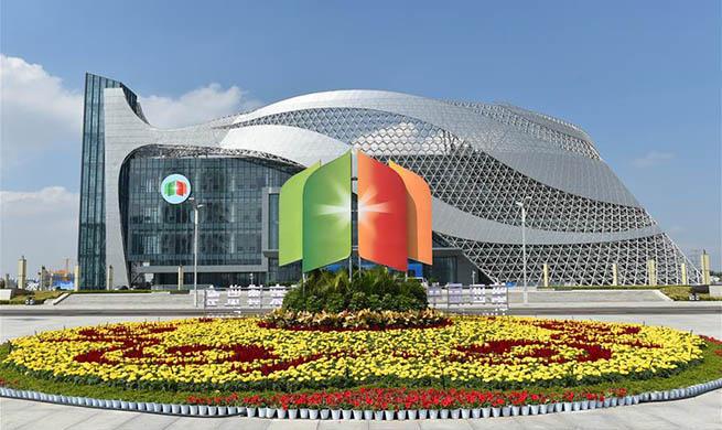 4th China-Arab States Expo to be held in Yinchuan, China's Ningxia