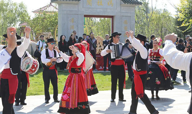 """""""Macao Day"""" event held at Beijing horticultural expo"""