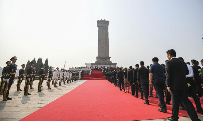 China holds ceremony to mark Martyrs' Day