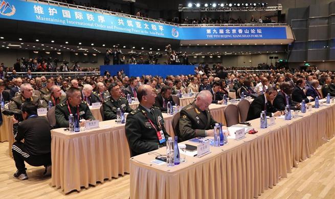 9th Xiangshan forum formally opens in Beijing