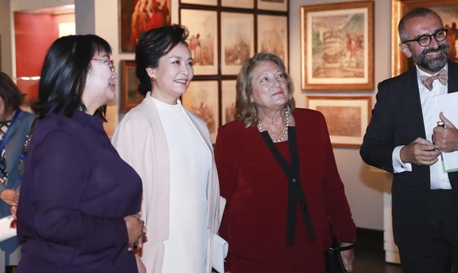 China's first lady Peng Liyuan visits Benaki Museum in Athens