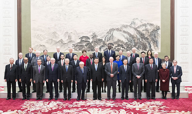 Xi Focus: Xi says Chinese dream by no means hegemonistic