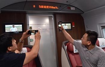 Beijing-Tianjin railway speed rises to 350 kph