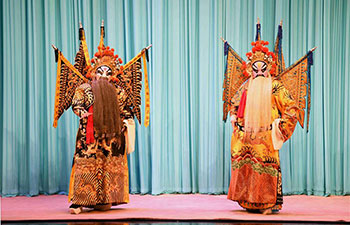 Peking opera staged in China's Hebei
