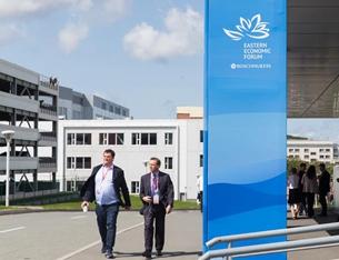 4th Eastern Economic Forum opens in Russia's Vladivostok