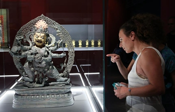 Exquisite artefacts from Beijing's Forbidden City to be exhibited at Athens museum