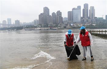 Public welfare activities launched in China's Chongqing to encourage people to protect water resources