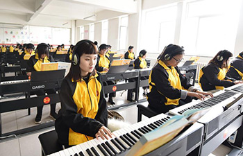 In pics: Dingzhou vocational education center in China's Hebei