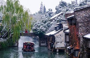 Snow scenery in Wuzhen, east China's Zhejiang