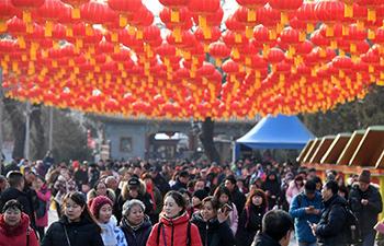 Temple fair of Badachu Park kicks off in Beijing
