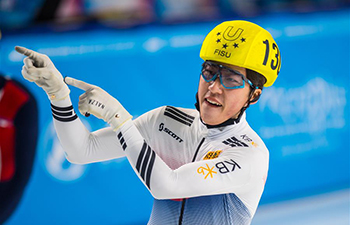 In pics: short track speed skating matches