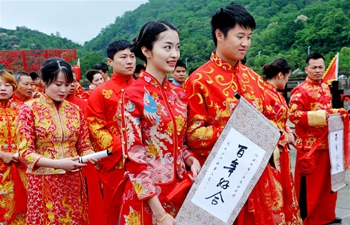 Collective wedding ceremony held in China's Jiangxi calling for frugality
