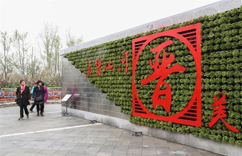 """""""Shanxi Day"""" theme event held during Beijing horticultural expo"""