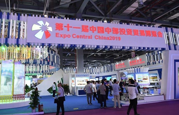 Expo Central China 2019 held in Nanchang, east China