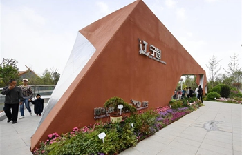 """Liaoning Day"" theme event held at Beijing horticultural expo"