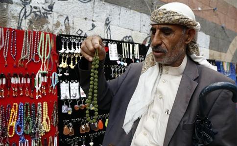 Rosaries displayed for sale during Muslim holy month of Ramadan in Yemen