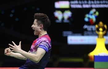 Xinhua sports photo of the week
