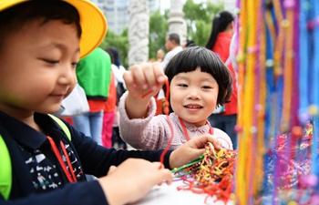 Dragon Boat Festival celebrated in China's Gansu