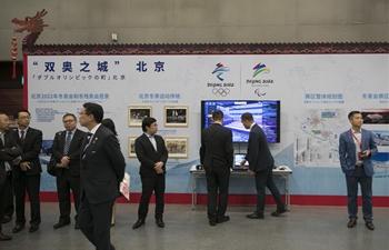 """Beijing 2022 promotion event held at """"Beijing Week"""" in Tokyo"""