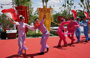 Anhui Day theme event held in Beijing Int'l Horticultural Exhibition